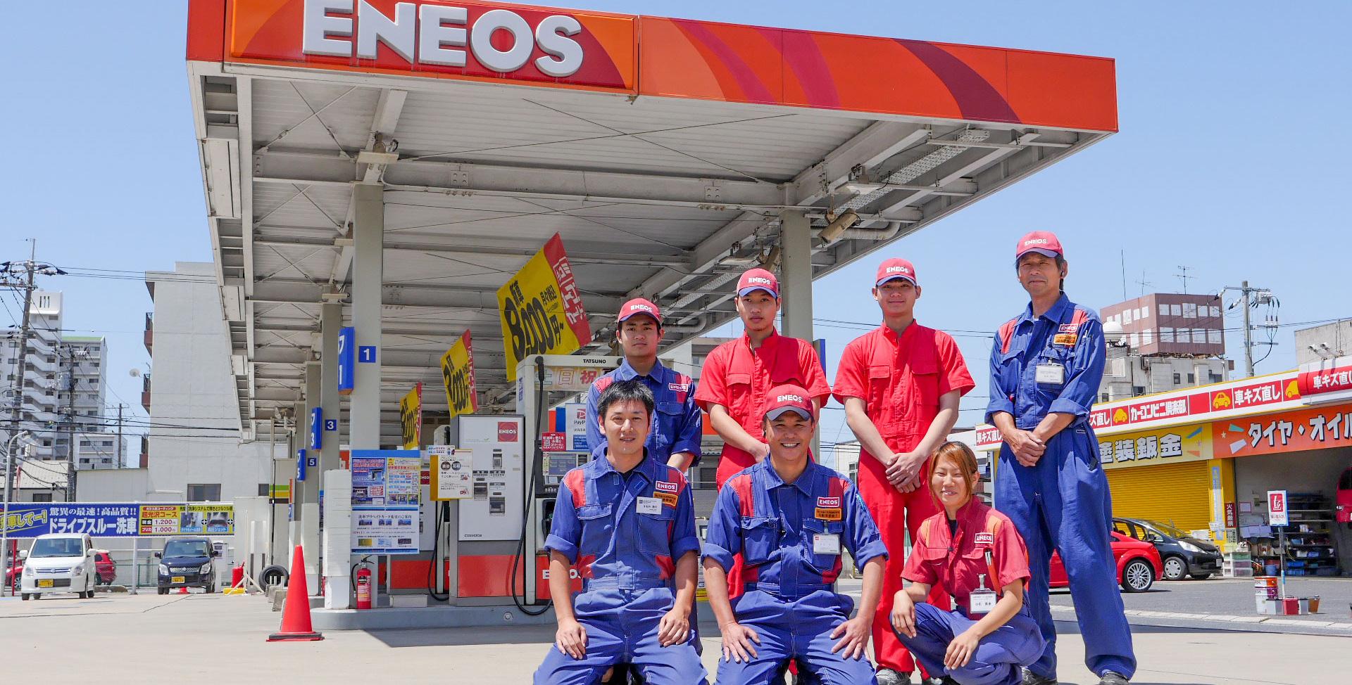 山田石油サービス