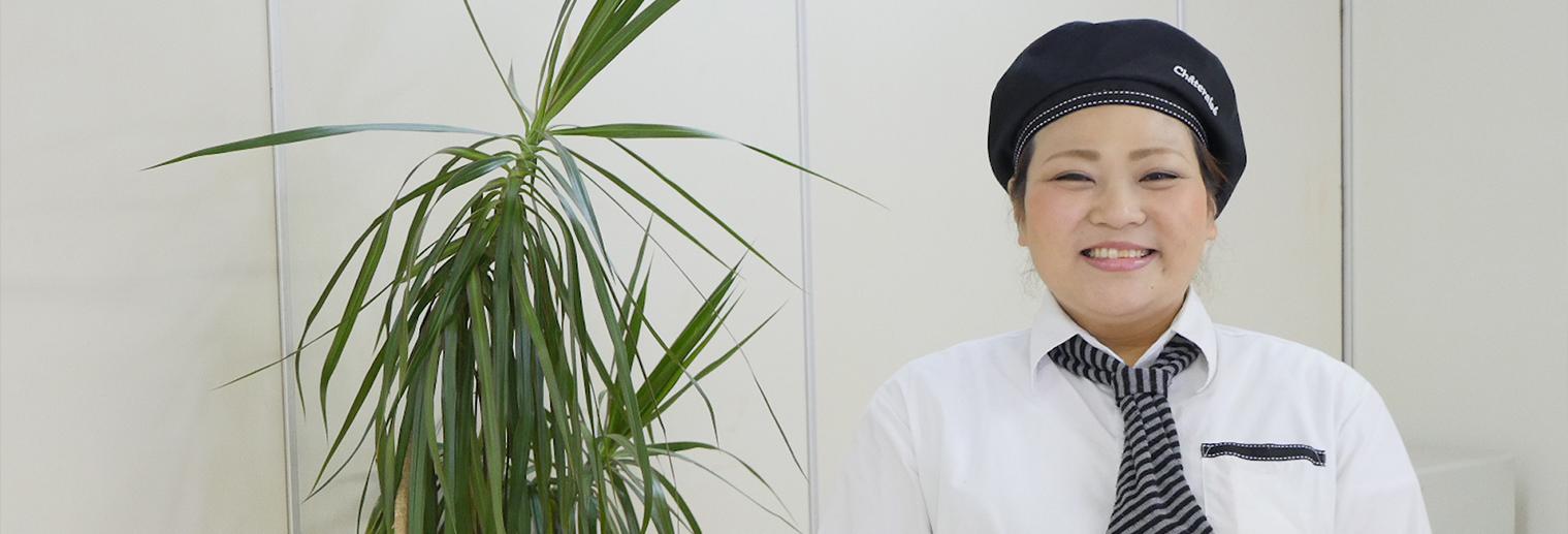 シャトレーゼ下松店アルバイト 能美 亜希子